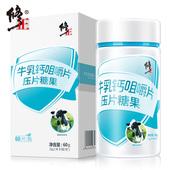 【买2送1】 修正牛乳钙片咀嚼片 青少年成人中老年人