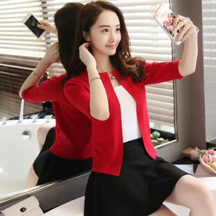 图米妃针织衫开衫毛衣女春秋新款2017韩版修身披肩短款小外套上衣