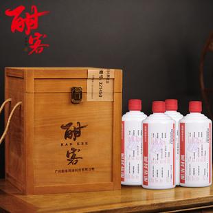 酣客 53度大曲酱香型白酒糯高粱纯粮食酒整箱4瓶装年货礼品