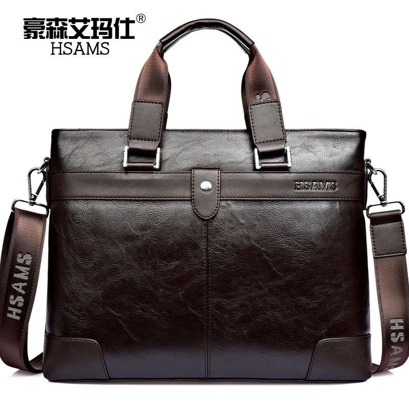 2017塞飞洛男包 男士商务公文包横款手提单肩包斜跨包办公包