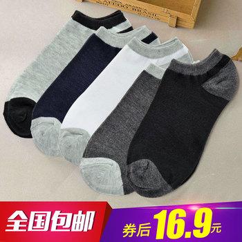 袜子男船袜夏季潮短袜薄款透气低