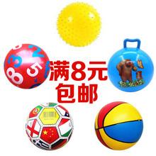 皮球儿童拍拍球幼儿园宝宝充气球类玩具小孩户外运动西瓜玩具球