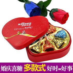 好时巧克力喜糖盒 散装 kisses好时之吻8粒婚庆喜糖礼盒成品批发