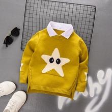 男童毛衣冬装儿童假两件针织衫加绒加厚宝宝外套婴儿纯棉线衣童装