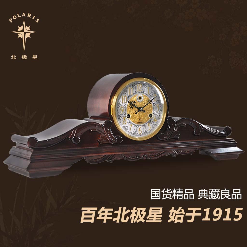 北极星经典实木机械台钟中式复古客厅报时元宝钟古典创意上弦座钟