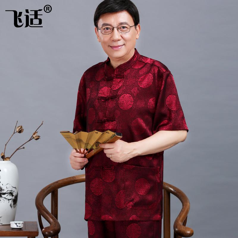 中山装短袖男士棉麻套装中老年爸爸装中式男装中国风唐装夏装老人