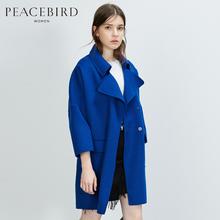 【清仓】太平鸟女装春季新款毛呢外套直筒七分袖羊毛呢大衣女图片