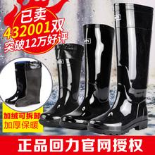 胶鞋 水靴 防滑防水高筒中筒低帮短筒套鞋 男士 雨靴男款 水鞋 回力雨鞋