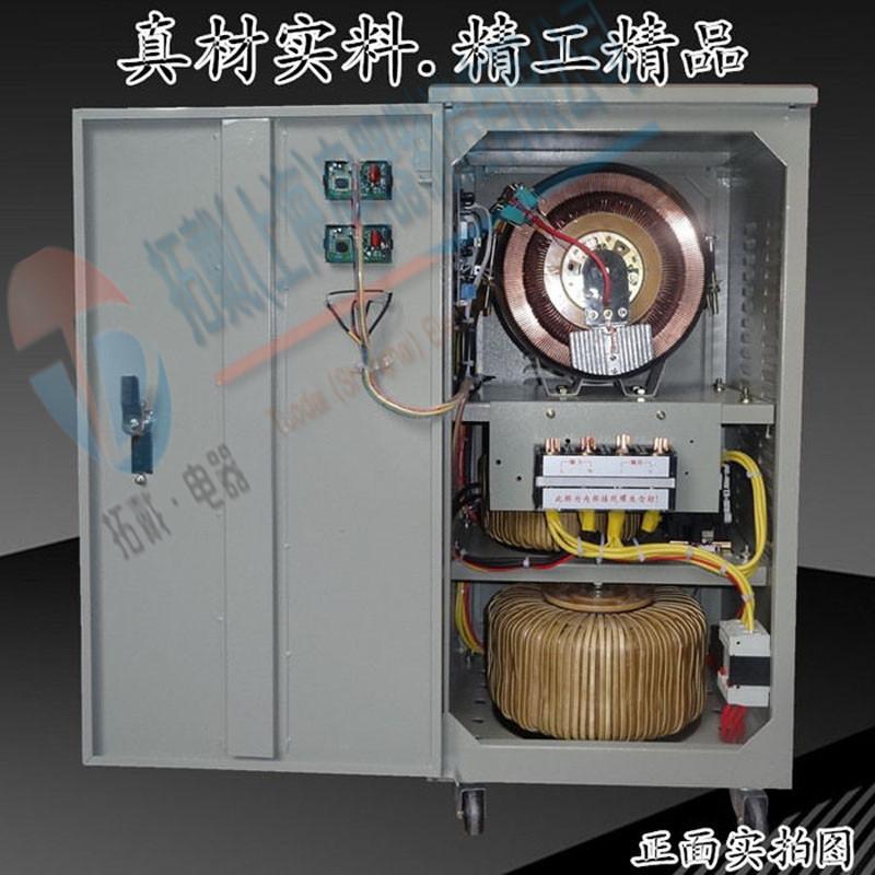 纯铜 稳压器20000W 超大型空调家电低压专用全自动大功率家庭甩卖