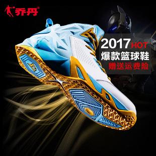 乔丹篮球鞋男2017春季新款高帮学生运动鞋男减震耐磨球鞋黑红战靴