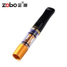 ZOBO正牌烟嘴买3送1循环型双重过滤烟具可清洗过滤器男士香菸滤嘴