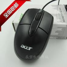 包邮 Acer宏碁有线鼠标办公家用USB笔记本台式机电脑通用小巧鼠标