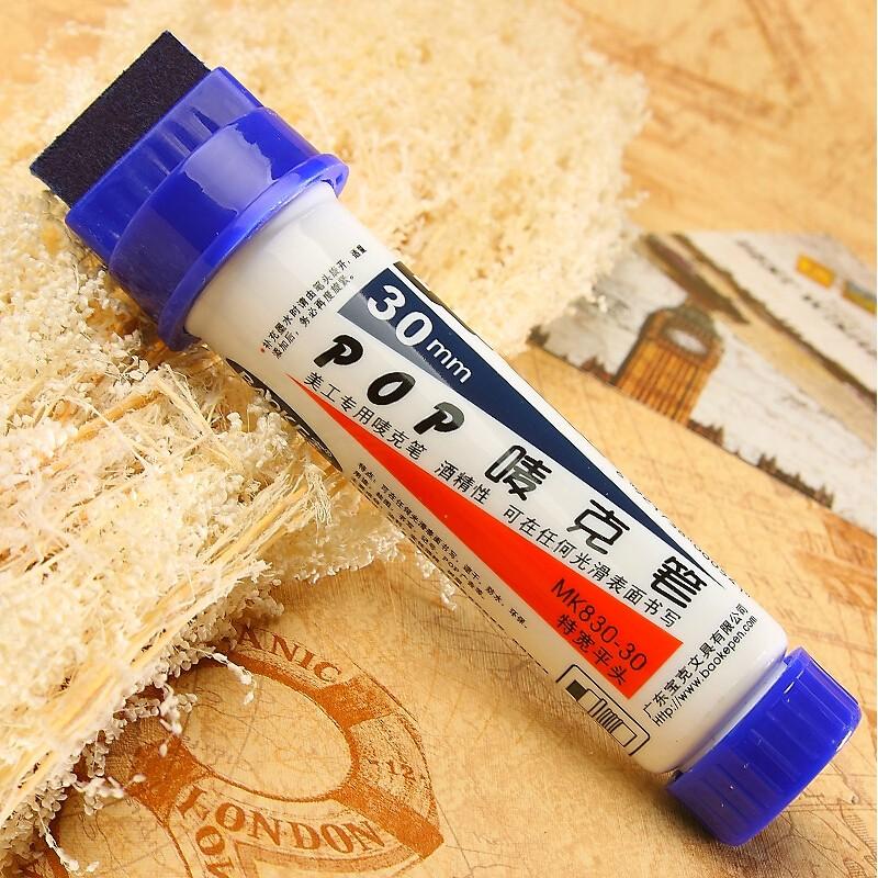 宝克POP麦克笔 线幅宽30mm 广告笔 海报笔 手绘彩色油性马克笔