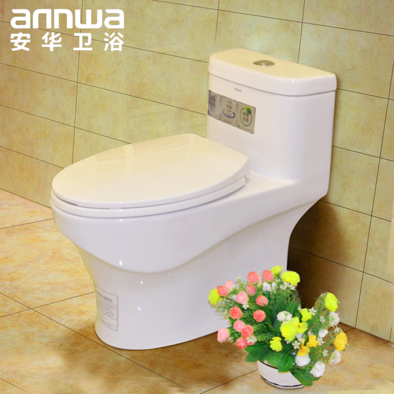 韩国乾程现代马桶