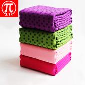 3.14正品加宽85CM加厚瑜伽毯防滑瑜珈铺巾健身垫毯加长毛巾铺垫