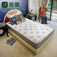 雅兰儿童床 小太阳现代简约1.2米床1.5米床卧室布艺排骨架床架聚图片