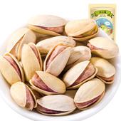 【天猫超市】良品铺子开心果190g坚果零食无漂白原味干果休闲炒货
