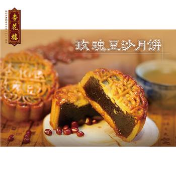 杏花楼上海特产中式糕点点心玫瑰
