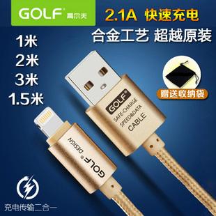 8thdays 可爱卡通苹果iPhone6s Lightning折叠便携手机充电数据线