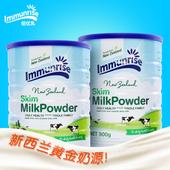 2罐 纽优乳新西兰脱脂奶粉青少年学生成人中老年进口牛奶粉900g