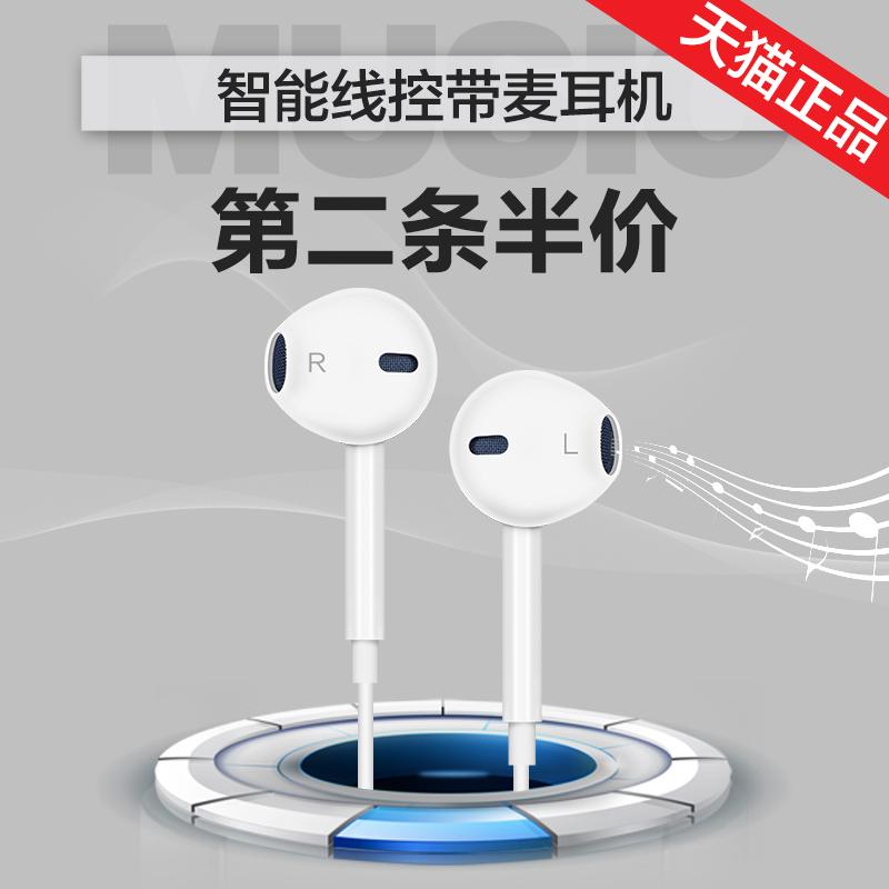 荣耀华为 v8 S2 耳机入耳 p8 4x 爱索佳
