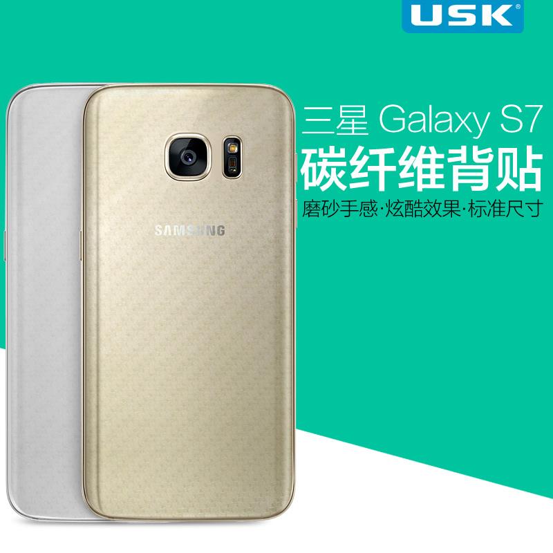 USK 三星galaxy s7 手机膜背膜背贴软膜 s7edge磨砂防指纹 碳纤维