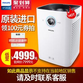 进口最新二手家电家具市场北京旧家具家电市最贵的推荐家具图片