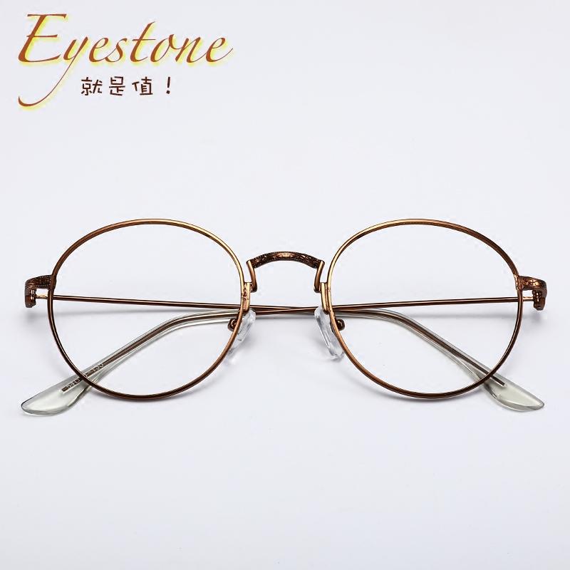 眼镜框女无镜片 框架眼镜框 男 全框 个性 韩潮平光镜圆形小清新