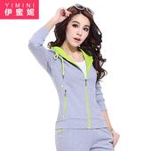 伊蜜妮春秋季长袖加绒休闲运动套装女韩版修身显瘦运动服女两件套