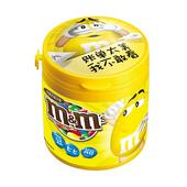 【天猫超市】德芙巧克力礼盒M豆 花生牛奶100g 糖果 休闲零食