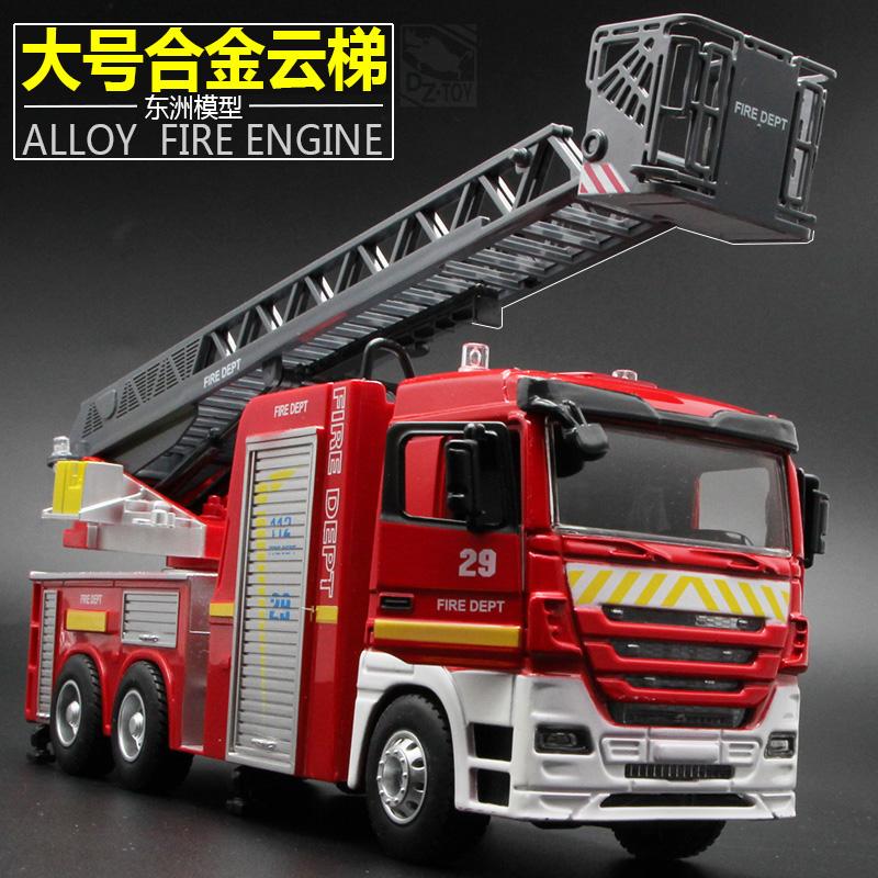 合金消防云梯车模型玩具大号救火云救车儿童男孩玩具汽车声光开门