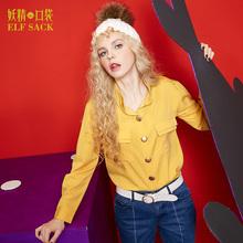 妖精的口袋bf风衬衣春秋装中性立领上衣打底衫纯色长袖衬衫女图片
