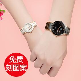 刻字正品情侣手表一对韩版潮流时尚男女学生2017新款防水陶瓷对表