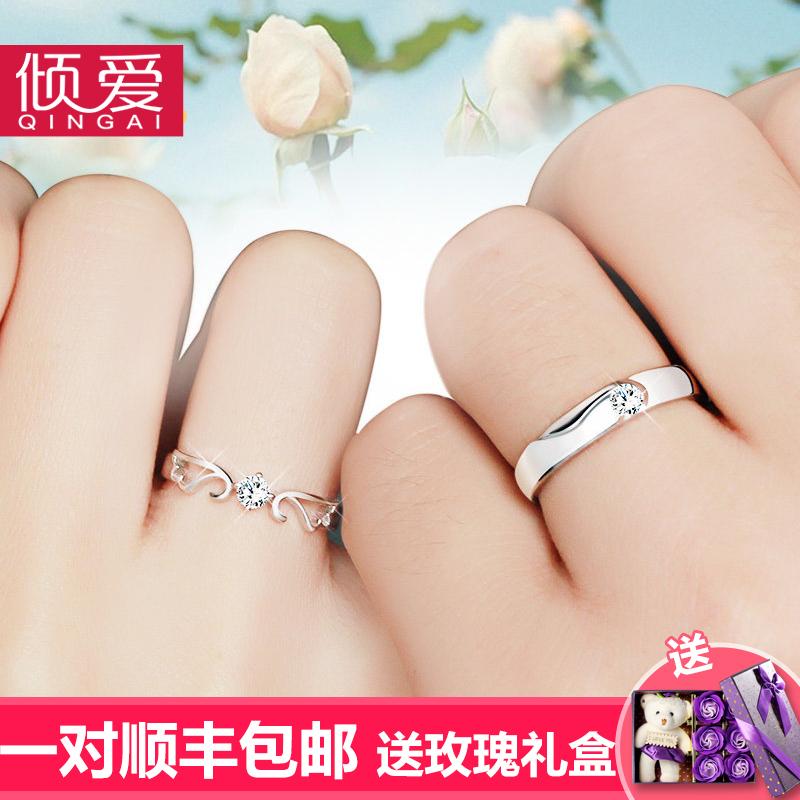 戒指活口一对刻字学生清新开口男女简约结婚求婚情侣