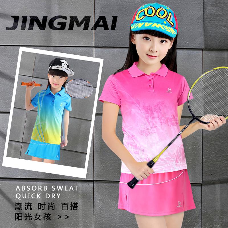 儿童圆领运动服团购竞迈夏季乒乓球女童羽毛球短袖套装