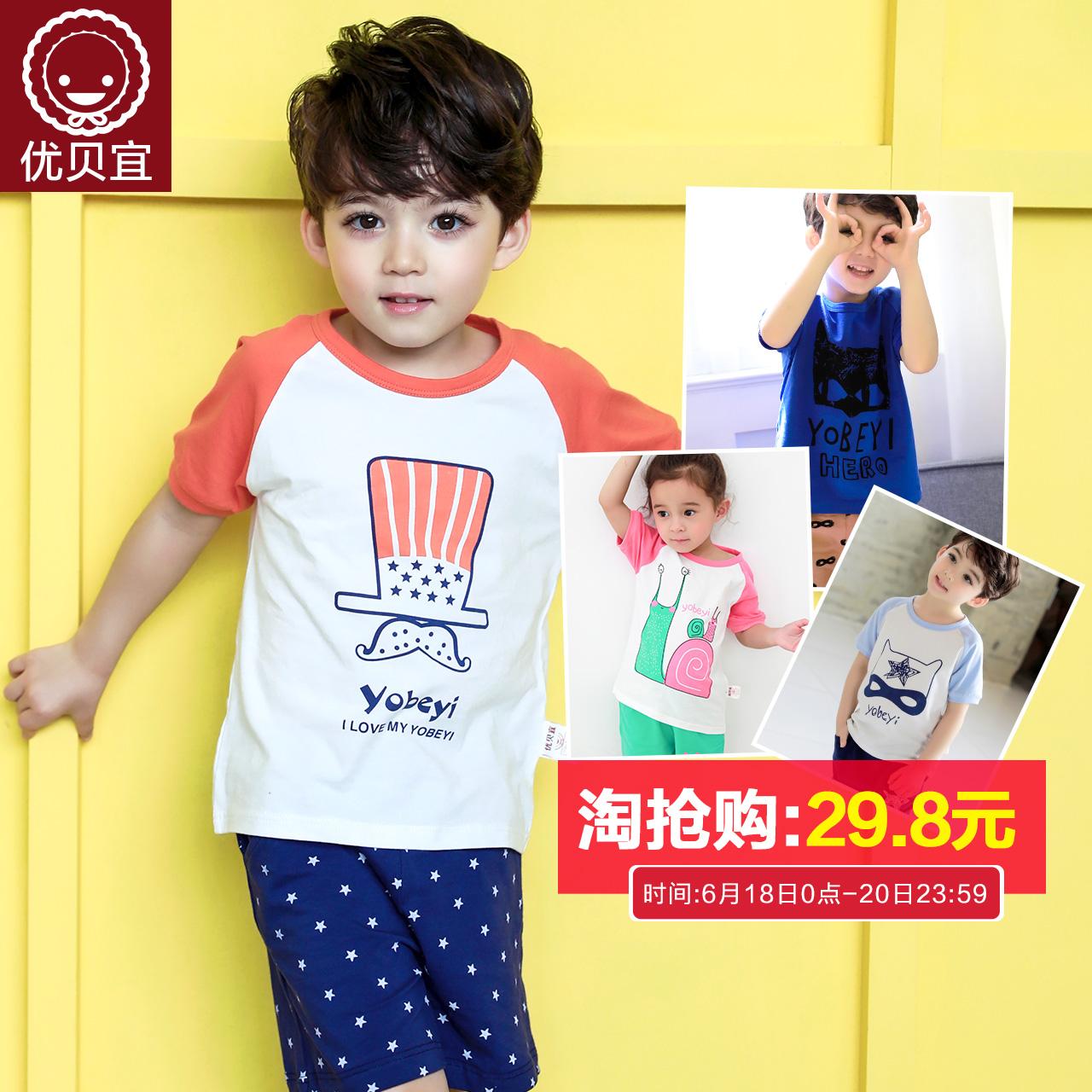 优贝宜 儿童t恤夏季薄款婴儿衣服 宝宝夏装童装男童女童短袖套装