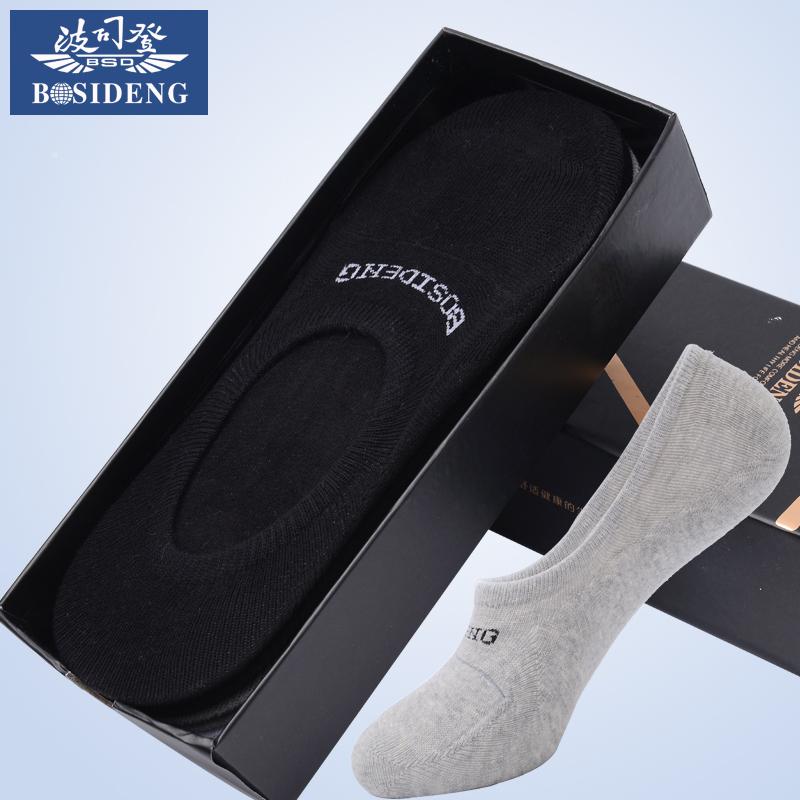 隐形袜子除臭防臭薄款浅口男短筒袜棉袜男纳米抗菌波司登夏季