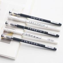 三年二班●创意文字个性黑色水笔0.5mm中性笔 文具学生书写笔