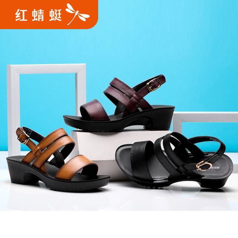 媽媽女鞋涼鞋真皮舒適中老年一字帶夏季蜻蜓