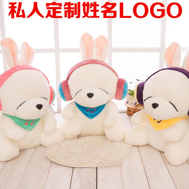 创意情侣 流氓兔公仔 可爱小白兔子玩偶布娃娃毛绒玩具女生日礼物
