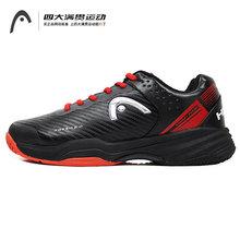 送袜子 秋冬季 男子网球鞋 轻盈透气耐磨运动鞋 新款 海德HEAD