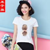 米子旗2017夏装新款韩版女装宽松简约学生白色印花短袖T恤女百搭