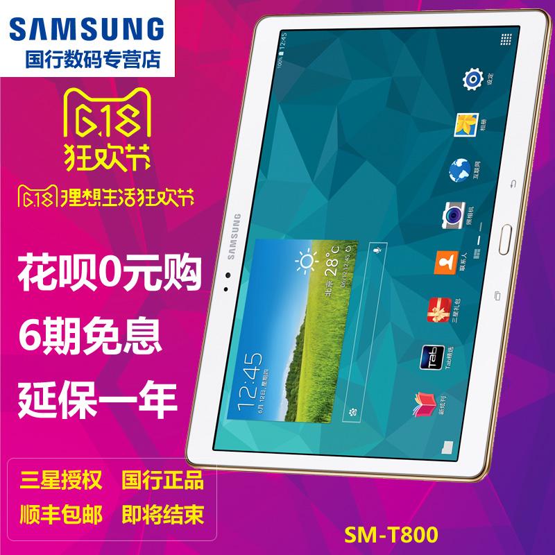 Samsung/三星 GALAXY Tab S SM-T800 WLAN WIFI 16GB平板电脑10寸