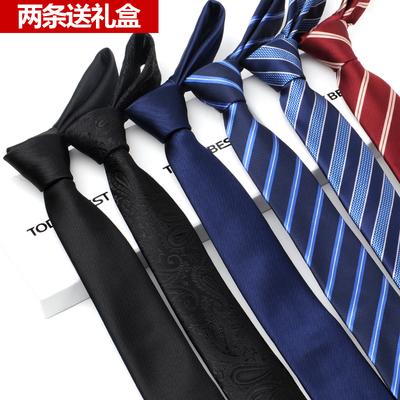 包邮 男士韩版领带正装商务黑色韩式英伦休闲百搭6CM窄版领带男