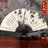 丝艺堂手工男士折扇中国风扇子雕刻丝绸大绢扇古典工艺折叠扇古风