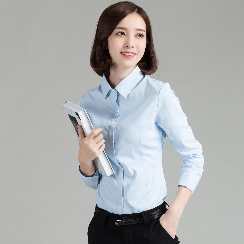 白衬衫职业衬衫女士衬衣长袖正装韩版修身打底衫通勤百搭女装春季