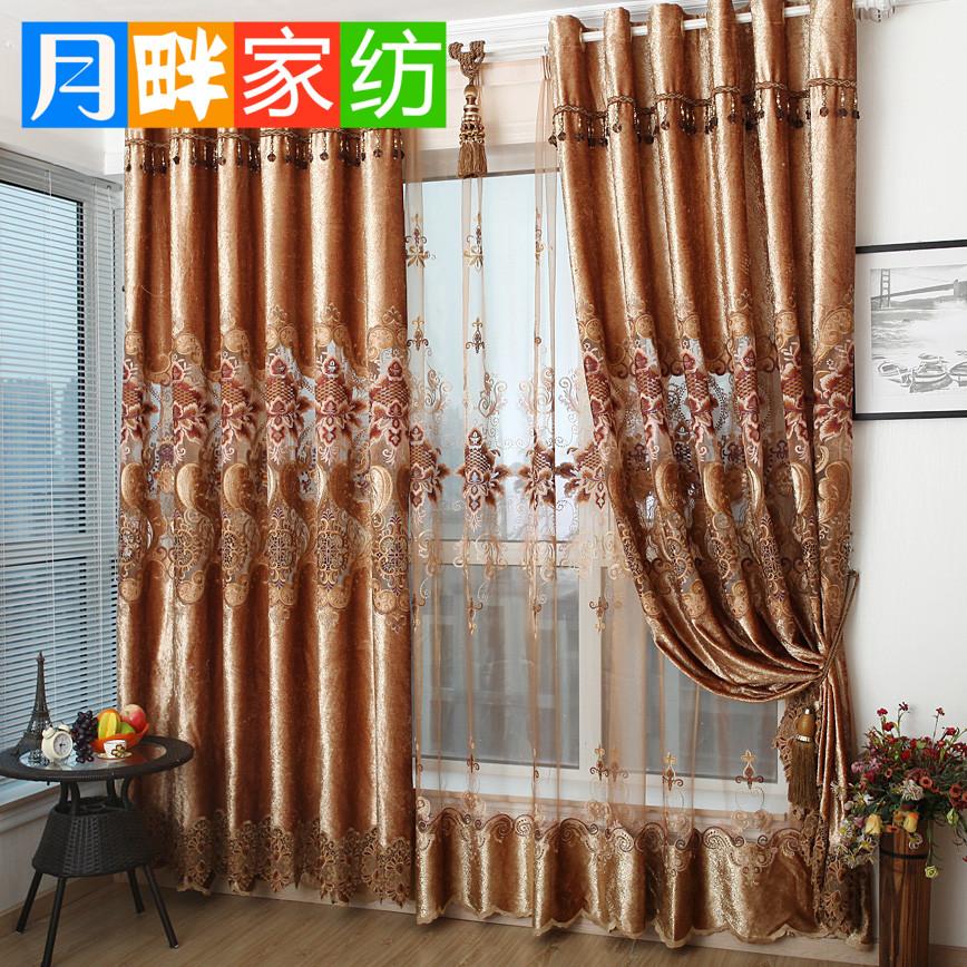 月畔家纺 高档奢华欧式客厅餐厅镂空绣花窗帘窗纱定制 皇家经典