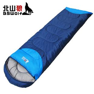 北山狼睡袋成人户外秋冬季四季保暖室内露营双人隔脏羽绒棉睡袋
