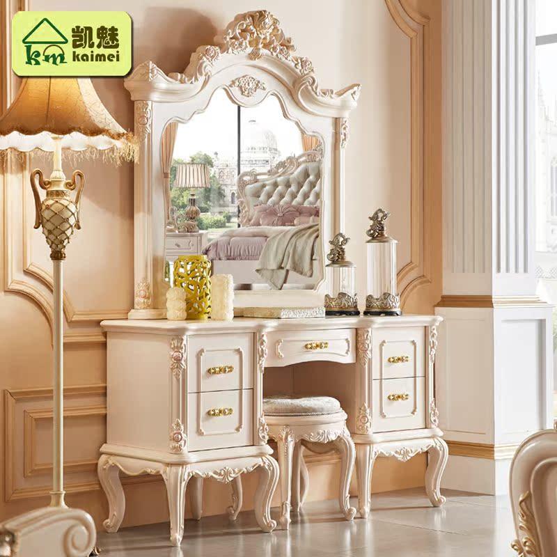 欧式梳妆台卧室 法式化妆桌小户型影楼