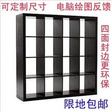 特价包邮宜家货架货柜多格柜展示柜化妆品书鞋柜格子柜隔断定制是